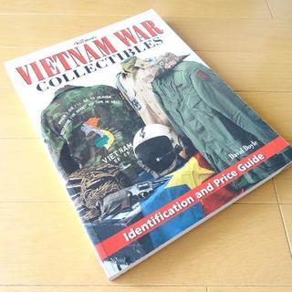 洋書◆ベトナム戦争の軍服・装備品写真集 本 米軍 アメリカ(洋書)