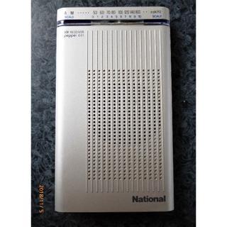昭和レトロ ナショナル 薄型携帯ラジオ  pepper 021(ラジオ)