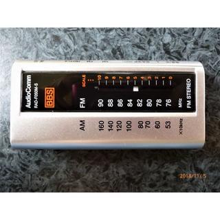 オーム電機 RAD-F050M-S ライターサイズラジオ(ラジオ)
