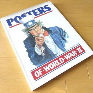 洋書◆第二次世界大戦時のポスター作品集 本 画集(洋書)