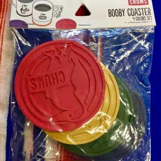 チャムス(CHUMS)の新品 CHUMS Booby  RubberCoaster チャムス コースター(食器)