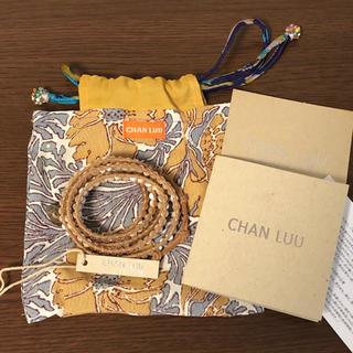 チャンルー(CHAN LUU)のチャンルー 5連ラップブレスレット(ブレスレット/バングル)