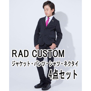 ラッドカスタム(RAD CUSTOM)のRADCUSTOM ラッドカスタム/ストライプスーツ/4点セット/130cm(ドレス/フォーマル)