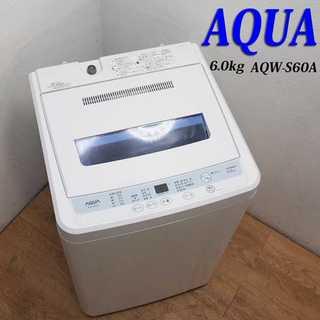 ステンレス槽採用 6.0kg 洗濯機 JS42(洗濯機)