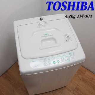 東芝 4.2kg 一人用洗濯機 JS44(洗濯機)