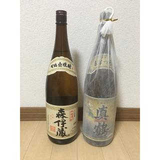 森伊蔵・眞鶴 セット(焼酎)