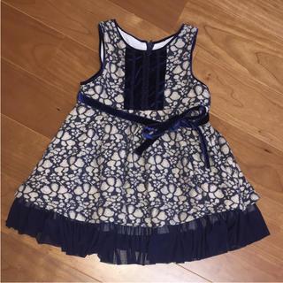 ハッカキッズ(hakka kids)のワンピース ハッカキッズ 90cm フォーマル お誕生日 ドレス(ドレス/フォーマル)