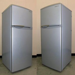 大SALE★送料無料★13年シャープ★2ドア冷蔵庫118L(8R91330)(冷蔵庫)
