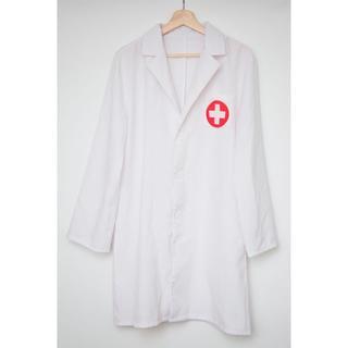 【クリーニング済】ドクターコスチューム 衣装(白衣)(衣装)
