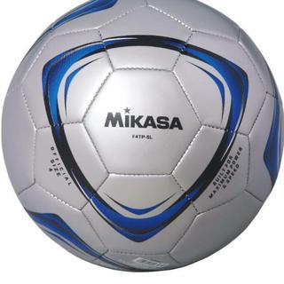 【人気商品!】 mikasaサッカーボール(4号球) シルバー(ボール)