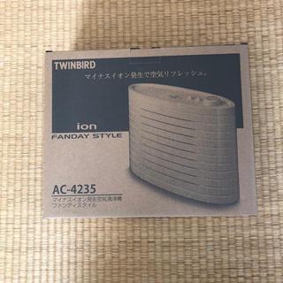 ツインバード(TWINBIRD)の新品 ツインバード 卓上 空気清浄機 マイナスイオン発生(空気清浄器)