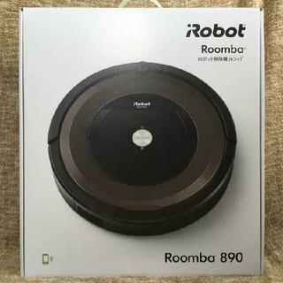 アイロボット(iRobot)の新品未開封 Robot iRobot Roombaルンバ 890 ロボット掃除機(掃除機)