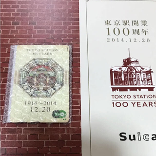 東京駅開業 100周年記念Suica 新品未開封 スイカ