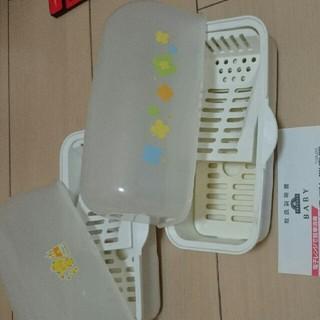 電子レンジ用哺乳瓶消毒キ(哺乳ビン用消毒/衛生ケース)