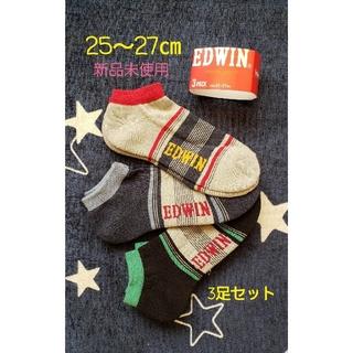 エドウィン(EDWIN)の新品未使用 EDWIN 靴下 ソックス 25~27㎝(ソックス)