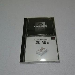 プレイステーション(PlayStation)のTHE 麻雀   麻雀Ⅱ(家庭用ゲームソフト)