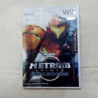 ウィー(Wii)のwiiであそぶ メトロイドプライム2 ダークエコーズ(家庭用ゲームソフト)