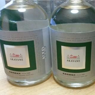 【値下げOK】AKAYANE クラフトジン 緑茶 3本セット(蒸留酒/スピリッツ)