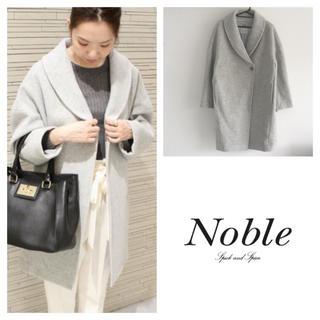 ノーブル(Noble)の未使用*定価6万円*Spick and Span Noble コート(ロングコート)