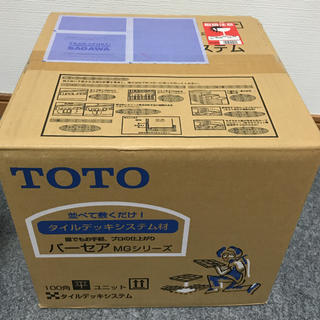 トウトウ(TOTO)のTOTO バーセア ベランダタイル サニーベージュ10枚(その他)