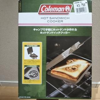 コールマン(Coleman)のColeman コールマン ホットサンドイッチクッカー 新品未使用(調理器具)