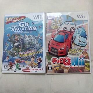 ウィー(Wii)のゴーバケーション wii、チョロQ wii セット(家庭用ゲームソフト)