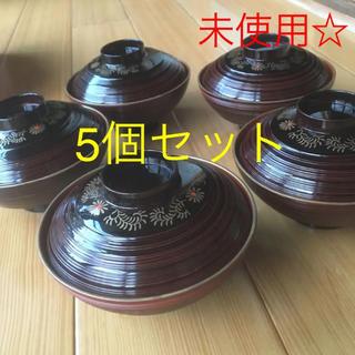 タチキチ(たち吉)の汁椀5個セット(食器)