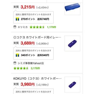 MUJI (無印良品) - 新品未使用 ホワイトボードクリーナー
