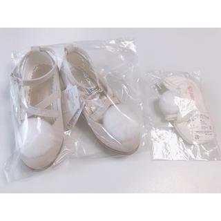 メゾピアノ(mezzo piano)の新品タグ付き メゾピアノ 18cm かわいい シューズ 靴(フォーマルシューズ)