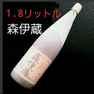 【鹿児島地酒】森伊蔵一升瓶 (焼酎)