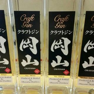【値下げOK】クラフトジン 岡山 4本セット(蒸留酒/スピリッツ)