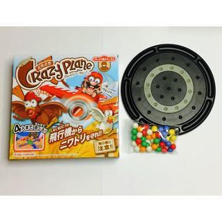 どきどき クレイジープレーン 集中力ゲーム ボードゲーム(人生ゲーム)