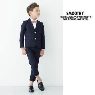 コドモビームス(こども ビームス)のスムージー セットアップ スーツ(ドレス/フォーマル)