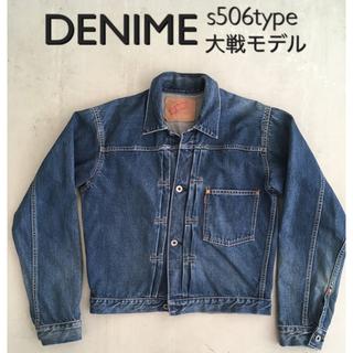 ドゥニーム(DENIME)のドゥニーム s506タイプ(Gジャン/デニムジャケット)