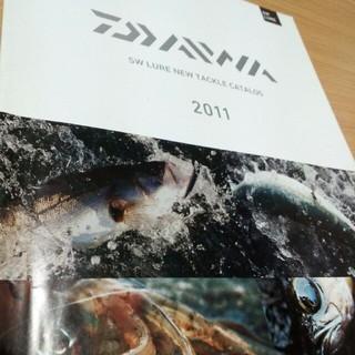 カタログ DAIWA 4冊(その他)