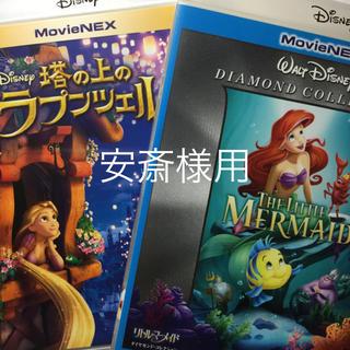 ディズニー(Disney)の安斎様用 Blu-ray 純正ケース入り 2枚セット(アニメ)