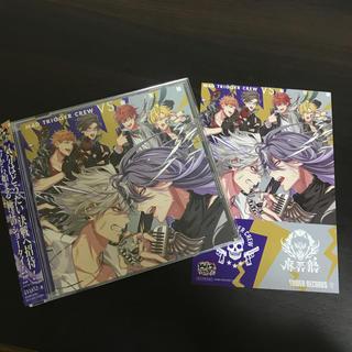 ヒプノシスマイク CD  MAD TRIGGER CREW VS 麻天狼(その他)