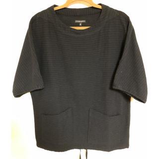エンジニアードガーメンツ(Engineered Garments)のEngineered Garments smock ネペンテス(その他)