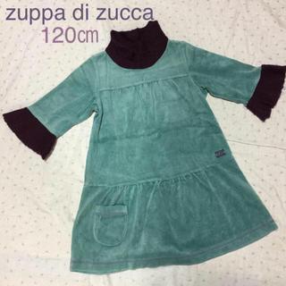 ズッパディズッカ(Zuppa di Zucca)のZUCCA 120㎝ ベロア ワンピース オシャレキッズ 秋冬(ワンピース)