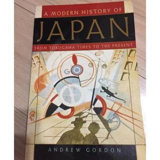 A Modern History of Japan (洋書)