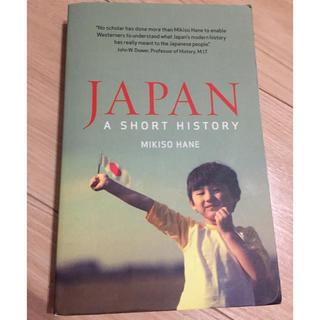 Japan A Short History(洋書)