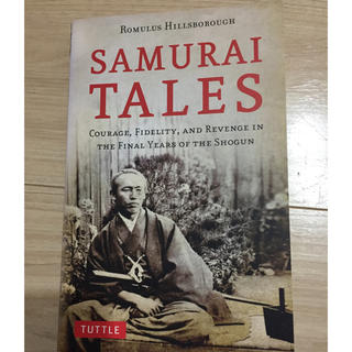 Samurai Tales(洋書)