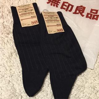 ムジルシリョウヒン(MUJI (無印良品))の新品 無印良品 靴下(ソックス)