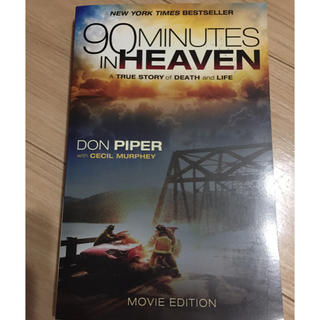 90 Minutes in Heaven (洋書)