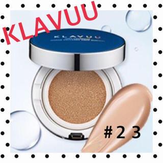 雪花秀 - KLAVUU Marine Collagen Aqua Cushion #23
