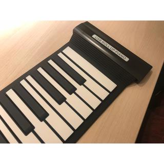 ハンドロールピアノ 新品(電子ピアノ)