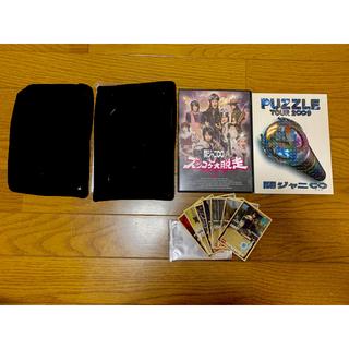 関ジャニ∞ DVD Blu-ray 初回シングル アルバム
