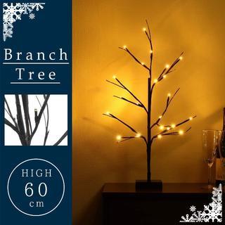 クリスマスツリー 高さ60cm(フロアスタンド)