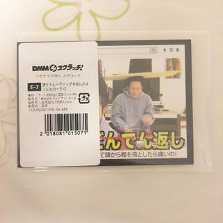 ディーエムエム(DMM)の動画カード(その他)