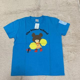 クマノガッコウ(くまのがっこう)のくまのがっこう Tシャツ(Tシャツ(半袖/袖なし))